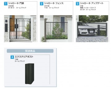 CatalogViewGetClippedPageImage10