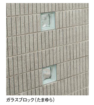 CatalogViewGetClippedPageImage8