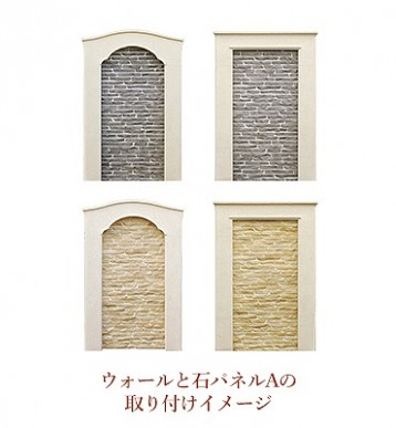 stone-panel-a-img